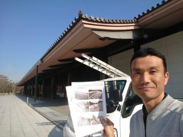 奈良公園へ完了報告書を持ってきました。サムネイル