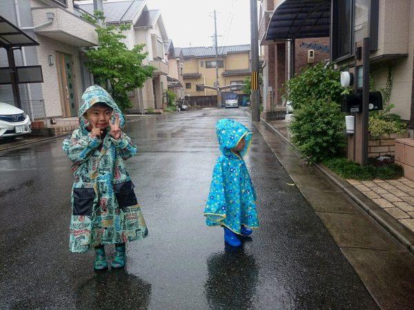 久しぶりの雨サムネイル