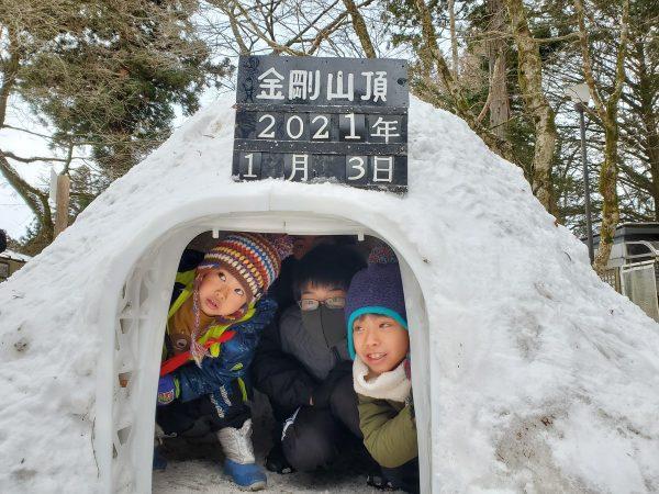 綺麗な雪景色で自然を満喫!サムネイル